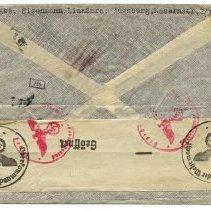 Image of RG-181 Envelope Side B