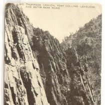 Image of 1985.041.256 - Postcard