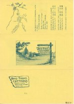 Image of 1990.020.039 - booklet