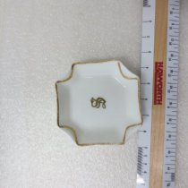 Image of 2015.022.017 - Plate, Butter
