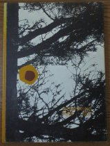 Image of 373.3978 WHI 1967 - The 1967 volume of the Estes Park High School yearbook, titled The Whispering Pine.