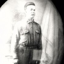 Image of Harry V. Garman