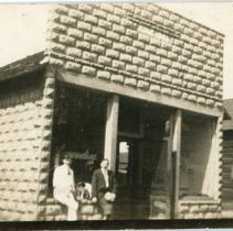Image of Laundry Building