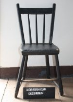 Image of X968.1.80 Chair, Side