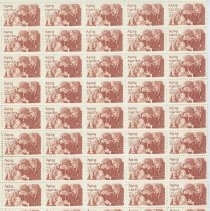 Image of Sun City Stamps, Envelopes & Programs - A pane of Aging Together twenty cent stamps.