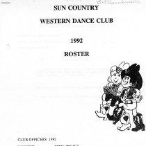Image of Sun Country Western Dance Club