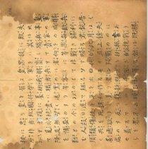Image of Propaganga flyers WWII