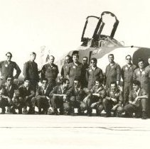 Image of M Baity Imperial Iranian AFB