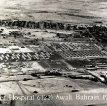 Image of Hospital in Bahrain