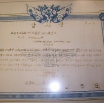 Image of Korean Letter of Appriciation