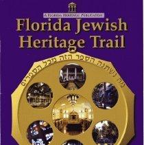 Image of Florida Jewish Heritage Trail - Book