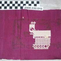 Image of Silk cloth found in King Bible - Covering, Altar