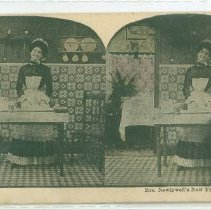 "Image of ""Mrs. Newlywed's"" other new cook - Print, Photographic"