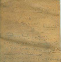 Image of Blank notebook pages with algebra equations written on top page only. - Notebook