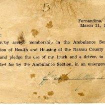 Image of Ambulance Postcard  Message