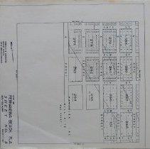 Image of 1954 Fernandina Beach City Maps 006