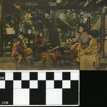 Image of 2011.7 - 2011.7.1
