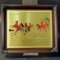 """Image of 8 Horses Painting - Brass inscribed painting READS: """"Eight Huge Horses Painting"""" with Chinese characters and English letters describing history below red and black horses in front of mountainscape. In dark brown wooden frame with branch-like corner designs and black velvet backing with self standing leg."""