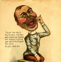 Image of W. F. Mitchell & Co. Advertising Card, Side 2
