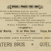 Image of .2 Back of Advertising Card, Waters Bros.  - The Picture Gallery