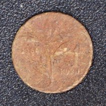 Image of 1979X.00.217 - Coin