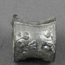 Image of Napkin Ring