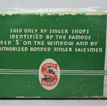 Image of Sewing Machine Box Side 3