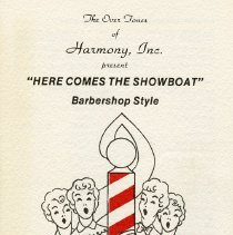 "Image of Program, ""Here Comes the Showboat,"" April 1977"