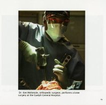 Image of Dr. Ken McKenzie, orthopedic surgeon, operating at Guelph General Hospital