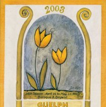 Image of 2003 Guelph Spring Festival Program