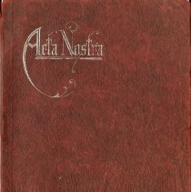 Image of 2010.8.52 - Yearbook