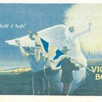 Image of Ink Blotter, Postcard