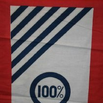 Image of M1988.3.1 - Banner