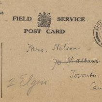 Image of Postcard Mar 16 1915 side1