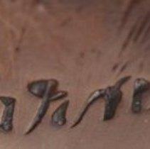 Image of Detail 1