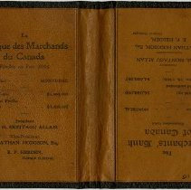 Image of Inside, French