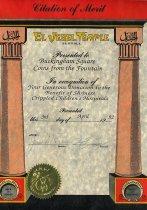 Image of 2008.032.0868 - Certificate, Achievement