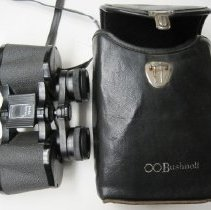 Image of Bushnell Binoculars and Leather Carrying Case - Binoculars