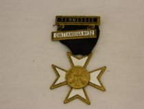 Image of Medal - 2012.013.005