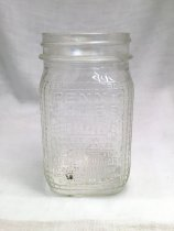 Image of Jar - 1991.025.001