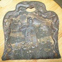 Image of Ornate Crumb Tray