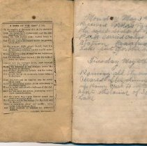 Image of 1897 Waters Ranger Diary