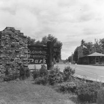 Image of 1961 - West Gate.