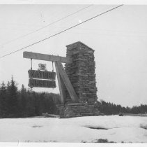 Image of 4123 - Park Museum at Found Lake