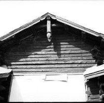 Image of 4341 - Turtle Club, Lake Traverse
