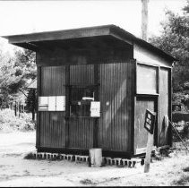 Image of 5328 - The Office at Kearney Lake