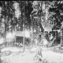 Image of 5947 - Camp Waubuno (Cache Lake)
