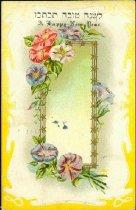 Image of Rosh Hashanah Postcard, 1912