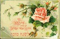 Image of 1914 Rosh Hashanah postcard to Joseph Blumenthal