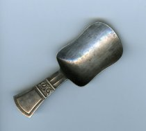 Small spoon ( for sugar or jam) with square shaped...